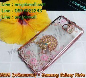 M2065-04 เคสยาง Samsung Galaxy Note 5 ลายดอกไม้ ขอบชมพู พร้อมแหวนติดเคส