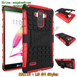 M2113-01 เคสทูโทน LG G4 Stylus สีแดง