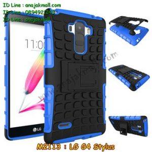 M2113-02 เคสทูโทน LG G4 Stylus สีน้ำเงิน