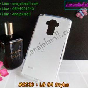 M2133-01 เคสยาง LG G4 Stylus สีขาว