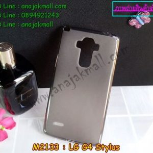 M2133-02 เคสยาง LG G4 Stylus สีดำ