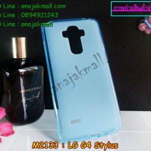 M2133-03 เคสยาง LG G4 Stylus สีฟ้า