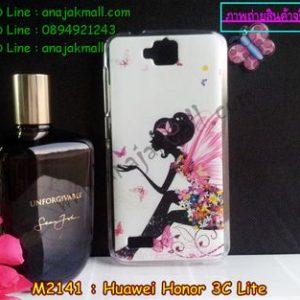 M2141-03 เคสแข็ง Huawei Honor 3C Lite ลาย Butterfly