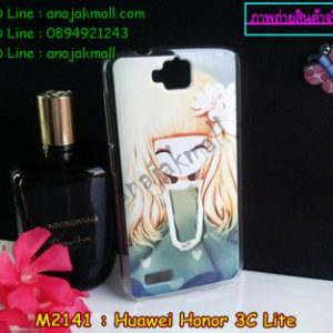 M2141-05 เคสแข็ง Huawei Honor 3C Lite ลาย Malka