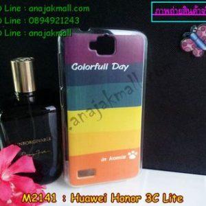 M2141-06 เคสแข็ง Huawei Honor 3C Lite ลาย Colorfull Day