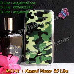 M2141-07 เคสแข็ง Huawei Honor 3C Lite ลายพรางทหาร