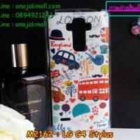 M2162-01 เคสแข็ง LG G4 Stylus ลาย London