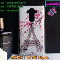 M2162-02 เคสแข็ง LG G4 Stylus ลาย Paris Tower