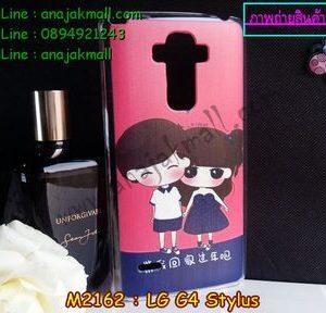 M2162-03 เคสแข็ง LG G4 Stylus ลาย Forever