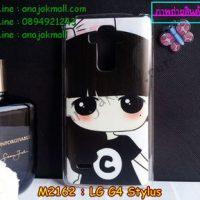 M2162-04 เคสแข็ง LG G4 Stylus ลายซีจัง