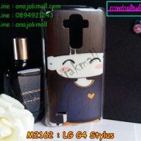 M2162-05 เคสแข็ง LG G4 Stylus ลาย Hanimi