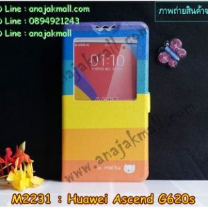 M2231-01 เคสโชว์เบอร์ Huawei Ascend G620S ลาย Colorfull Day