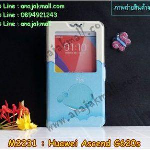 M2231-04 เคสโชว์เบอร์ Huawei Ascend G620S ลายปลาวาฬ