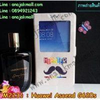 M2231-07 เคสโชว์เบอร์ Huawei Ascend G620S ลาย Hipster