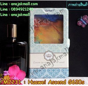 M2231-09 เคสโชว์เบอร์ Huawei Ascend G620S ลาย Graphic I