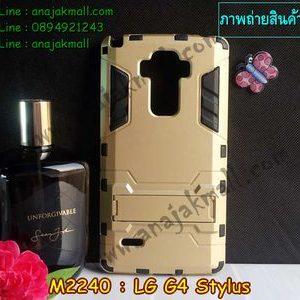M2240-01 เคสโรบอท LG G4 Stylus สีทอง