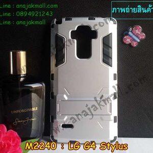 M2240-02 เคสโรบอท LG G4 Stylus สีเงิน