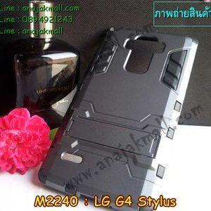 M2240-03 เคสโรบอท LG G4 Stylus สีดำ