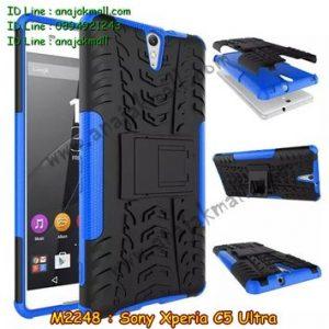 M2248-04 เคสทูโทน Sony Xperia C5 Ultra สีน้ำเงิน