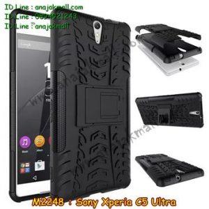 M2248-06 เคสทูโทน Sony Xperia C5 Ultra สีดำ