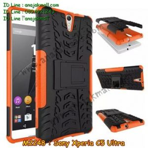 M2248-07 เคสทูโทน Sony Xperia C5 Ultra สีส้ม
