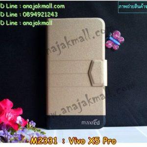 M2331-01 เคสหนังฝาพับ Vivo X5 Pro สีทอง