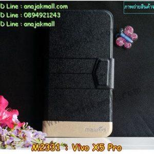 M2331-02 เคสหนังฝาพับ Vivo X5 Pro สีดำ