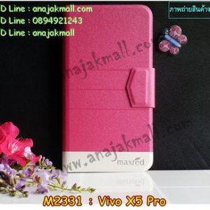 M2331-03 เคสหนังฝาพับ Vivo X5 Pro สีชมพู