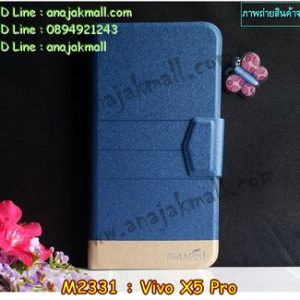 M2331-04 เคสหนังฝาพับ Vivo X5 Pro สีน้ำเงิน