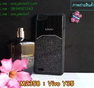 M2358-02 เคสแข็ง Vivo Y35 ลาย 3Mat สีดำ
