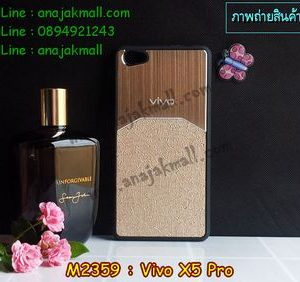 M2359-01 เคสแข็ง Vivo X5 Pro ลาย 3Mat สีทอง