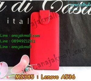 M2385-01 เคสหนังเปิดขึ้นลง Lenovo A536 สีแดง