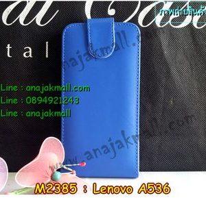 M2385-02 เคสหนังเปิดขึ้นลง Lenovo A536 สีน้ำเงิน