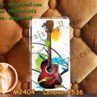 M2404-04 เคสแข็ง Lenovo A536 ลาย Guitar