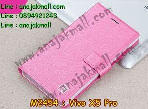 M2454-01 เคสฝาพับ Vivo X5 Pro สีกุหลาบ