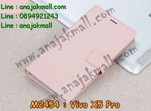 M2454-02 เคสฝาพับ Vivo X5 Pro สีชมพูอ่อน