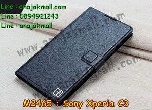 M2465-03 เคสฝาพับ Sony Xperia C3 สีดำ