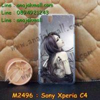M2496-17 เคสยาง Sony Xperia C4 ลาย Night Moon