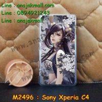 M2496-27 เคสยาง Sony Xperia C4 ลาย Jinmia