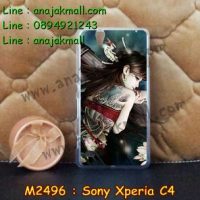M2496-28 เคสยาง Sony Xperia C4 ลาย Jayna