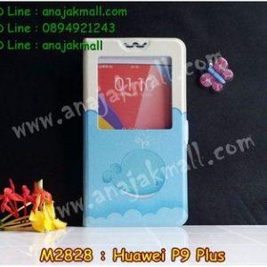 M2828-04 เคสโชว์เบอร์ Huawei P9 Plus ลายปลาวาฬ