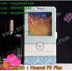 M2828-09 เคสโชว์เบอร์ Huawei P9 Plus ลาย Graphic I