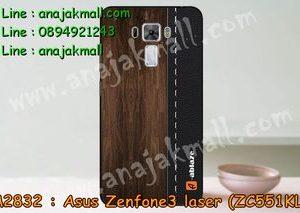 M2832-03 เคสแข็ง Asus Zenfone3 Laser - ZC551KL ลาย Classic01