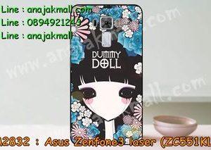 M2832-04 เคสแข็ง Asus Zenfone3 Laser - ZC551KL ลาย Dummy Doll