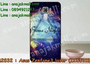 M2832-07 เคสแข็ง Asus Zenfone3 Laser - ZC551KL ลาย Some Nights