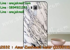 M2832-11 เคสแข็ง Asus Zenfone3 Laser - ZC551KL ลายหินอ่อน01