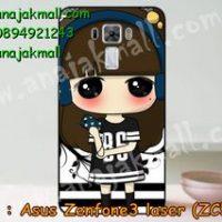 M2832-13 เคสแข็ง Asus Zenfone3 Laser - ZC551KL ลาย Edsin