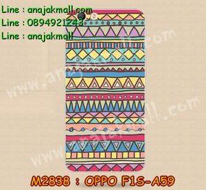 M2838-13 เคสยาง OPPO F1S ลาย Graphic IV