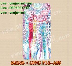 M2838-15 เคสยาง OPPO F1S ลาย Wool Color