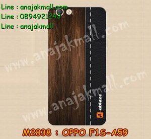 M2838-18 เคสยาง OPPO F1S ลาย Classic01